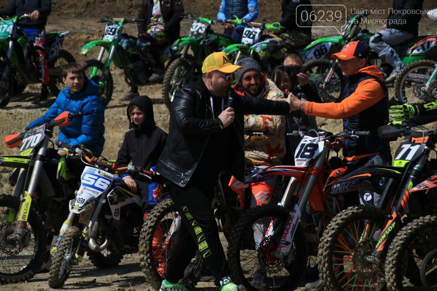 В Мирнограде подвели итоги соревнований по мотокроссу , фото-4