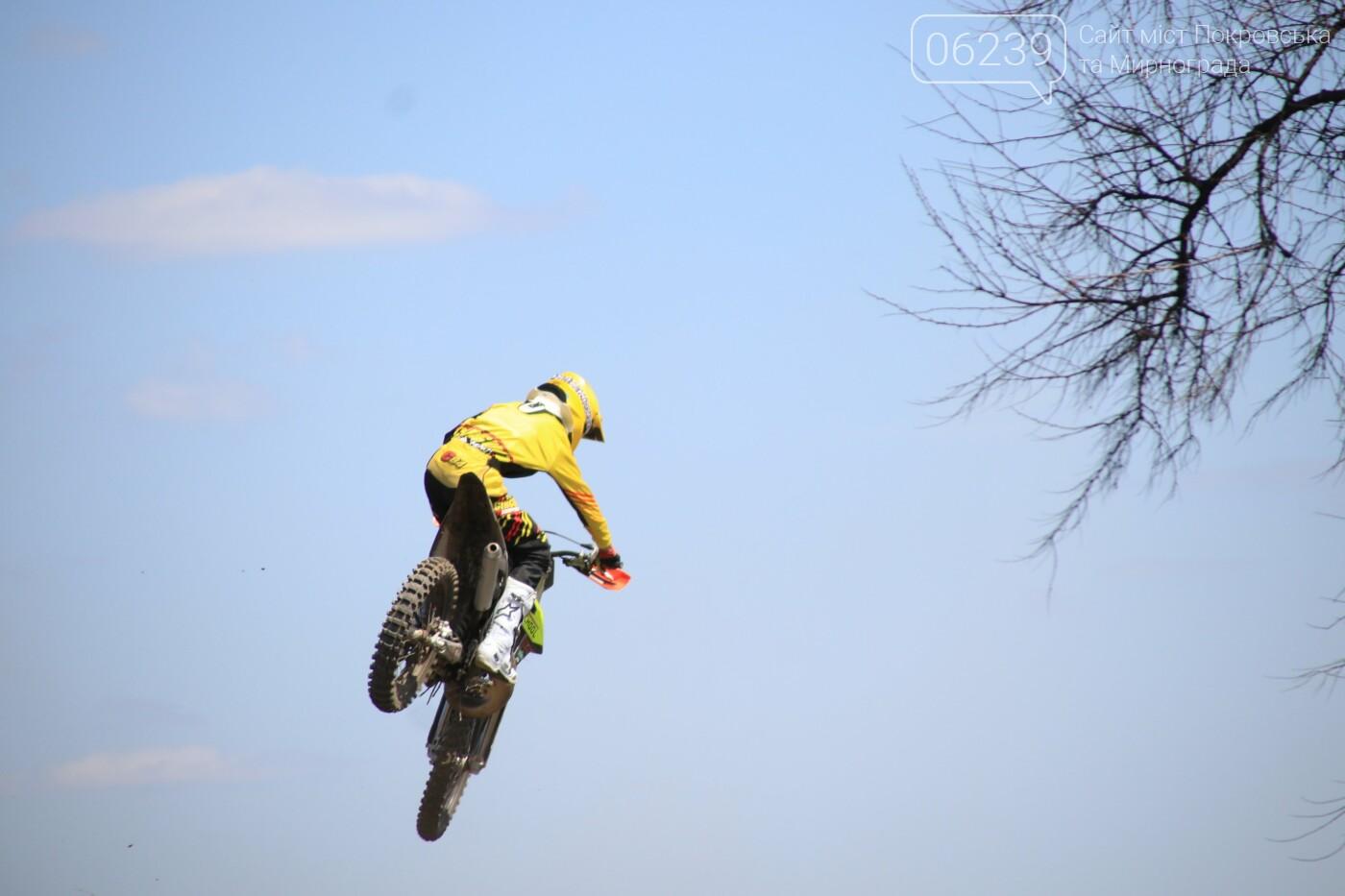 В Мирнограде подвели итоги соревнований по мотокроссу , фото-6