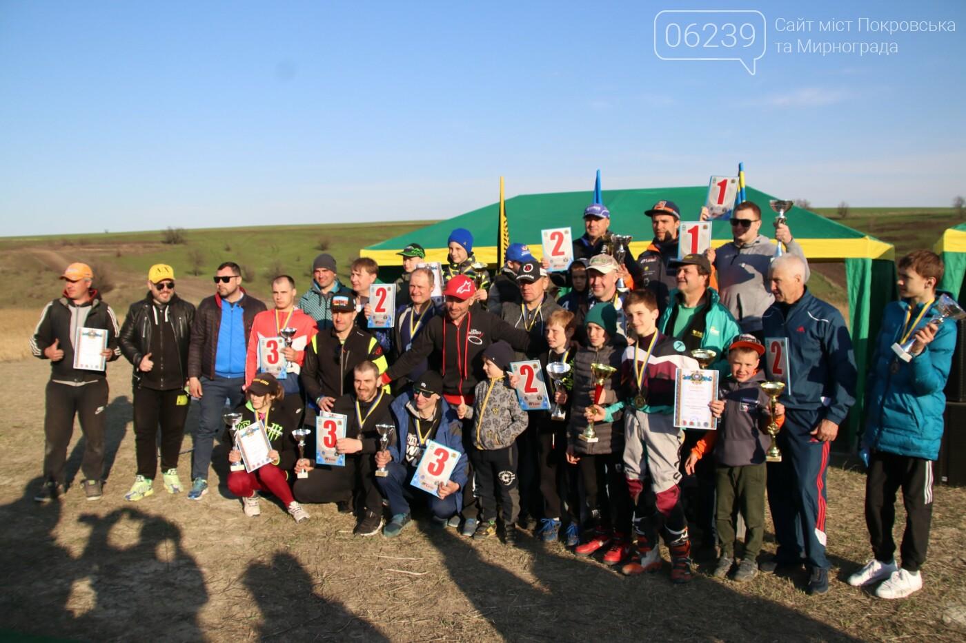 В Мирнограде подвели итоги соревнований по мотокроссу , фото-12