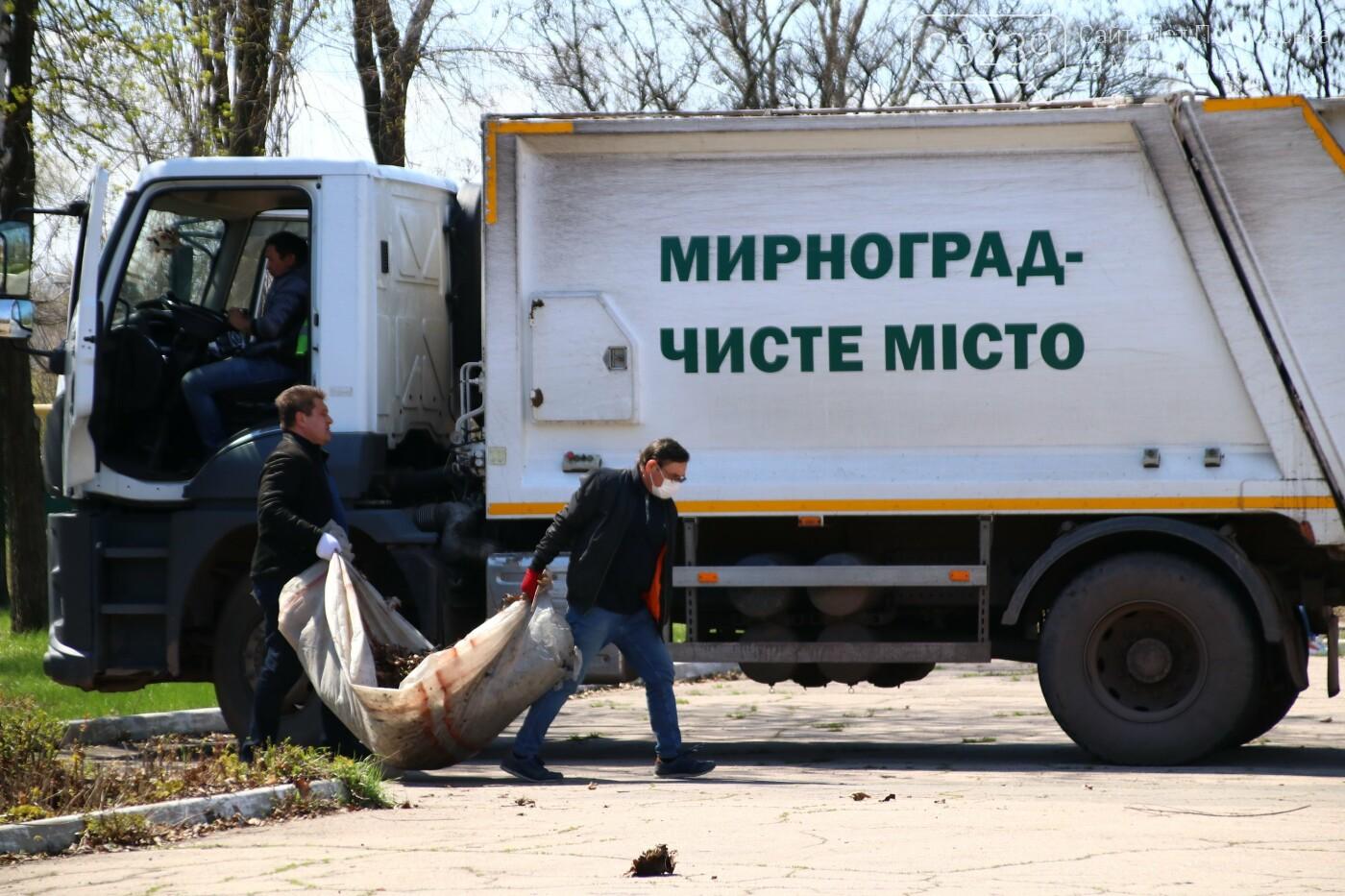 В Мирнограде состоялся общегородской субботник , фото-6