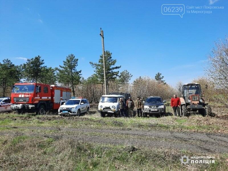 Покровській ОТГ рятувальники та поліцейські відпрацювали спільні дії у разі виникнення надзвичайної ситуації, фото-2