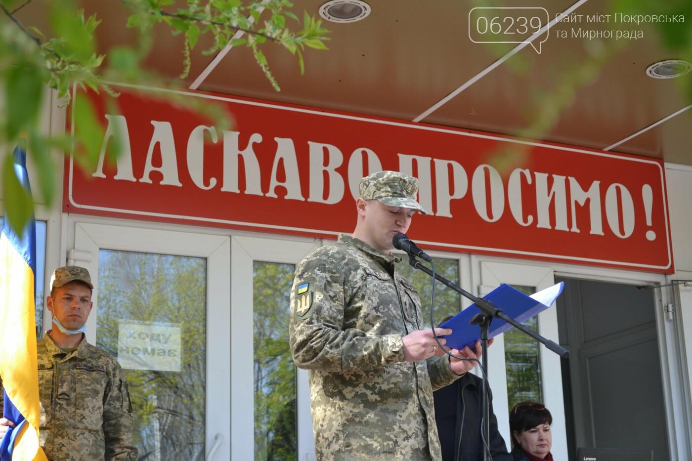 В Покровске увековечили память погибшего воина ВСУ Андрея Шульги, фото-14