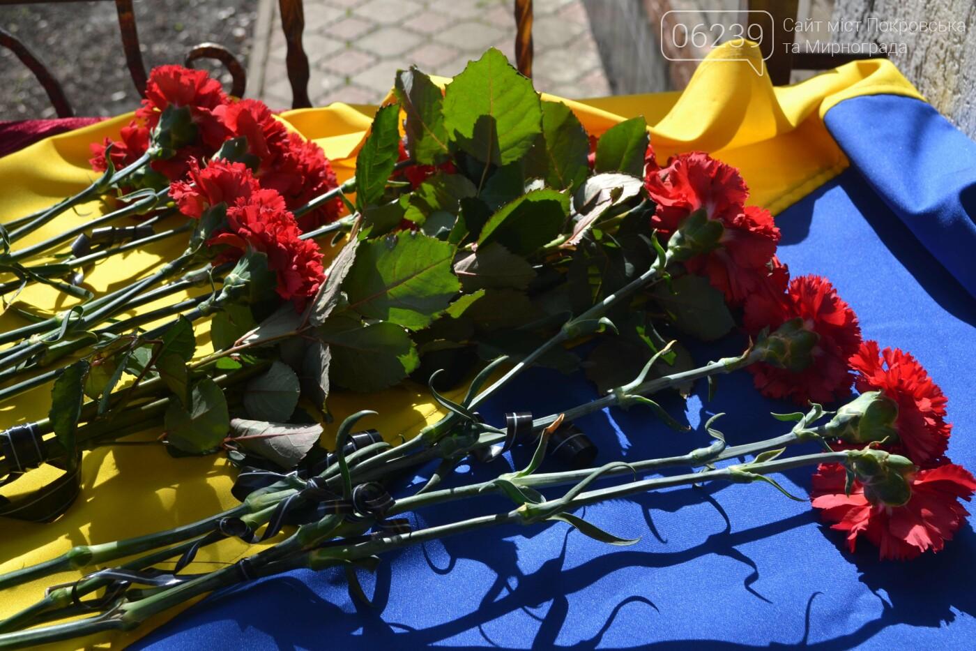 В Покровске увековечили память погибшего воина ВСУ Андрея Шульги, фото-20