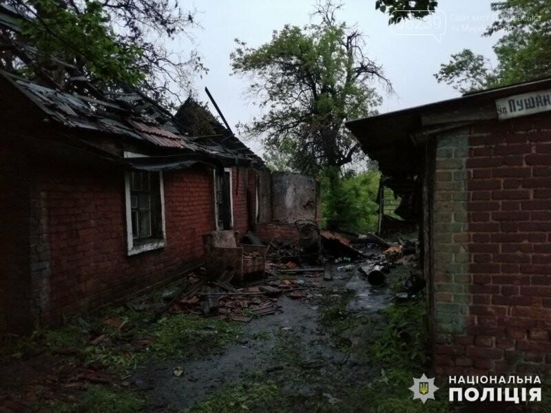 Поліція Мирнограда розслідує пожежу, в якій загинув чоловік, фото-1