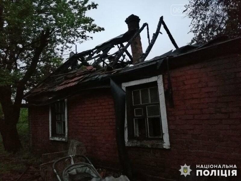 Поліція Мирнограда розслідує пожежу, в якій загинув чоловік, фото-2