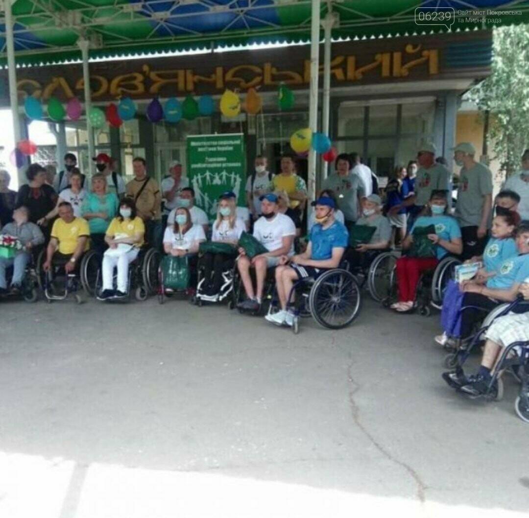 Спортсмени з інвалідністю з Покровської ОТГ взяли участь в змаганнях, фото-2