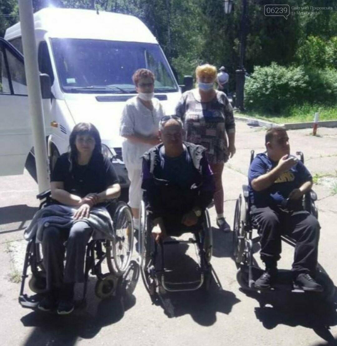 Спортсмени з інвалідністю з Покровської ОТГ взяли участь в змаганнях, фото-1