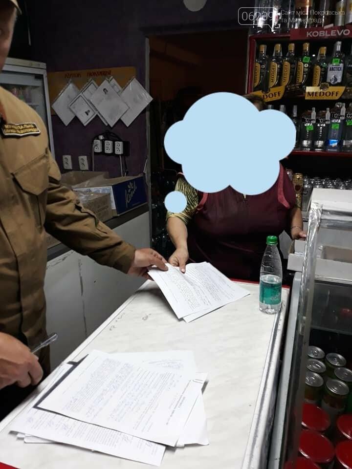 Несмотря на запрет, в одном из магазинов Покровска продают алкоголь ночью, фото-1
