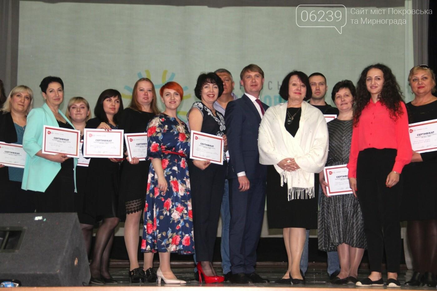 У Покровську визначені переможці конкурсу проєктів «Моє місто» – 2021, фото-1