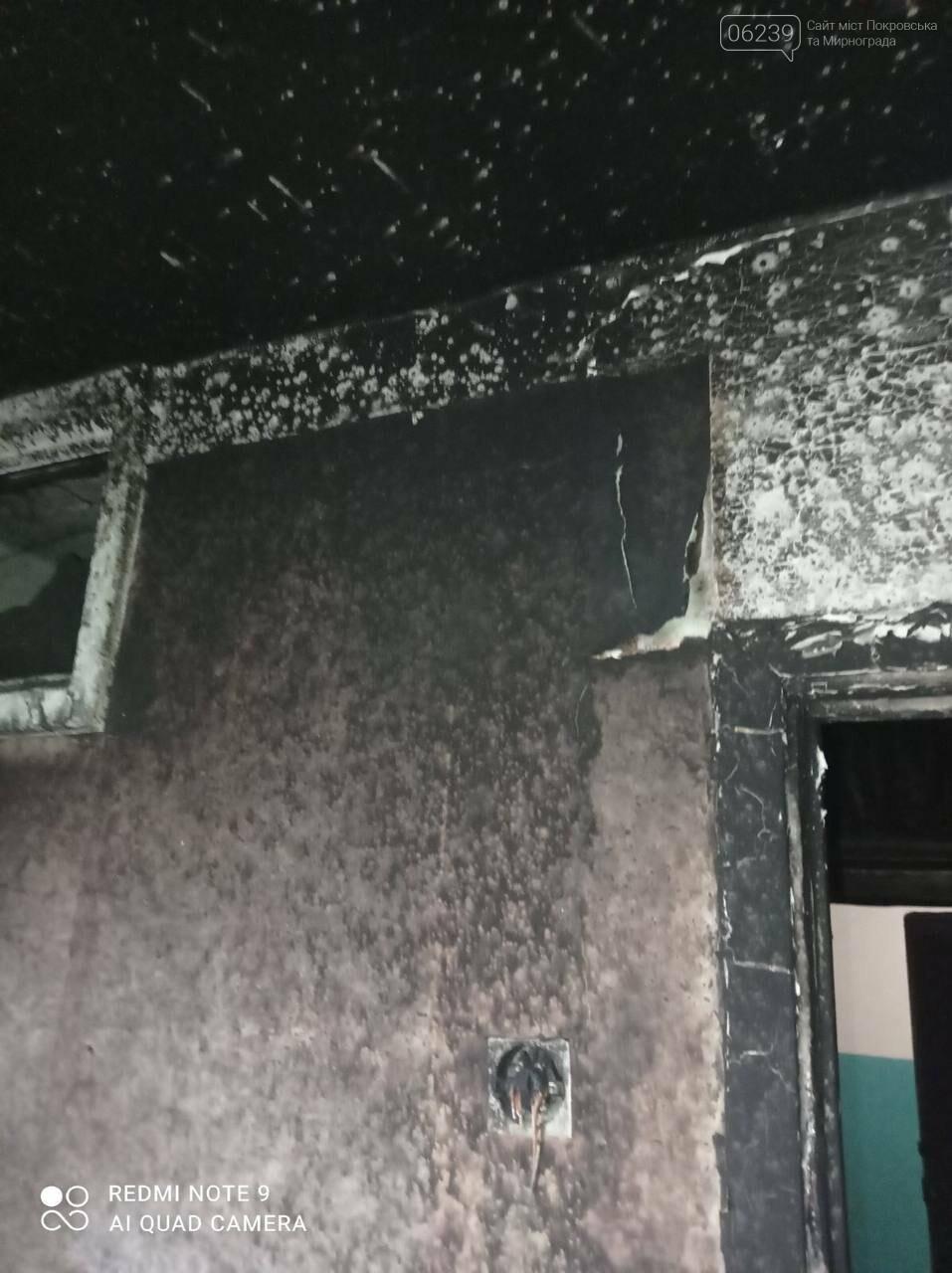 В Покровске сирота после пожара остался без жилья: важна любая помощь, фото-1