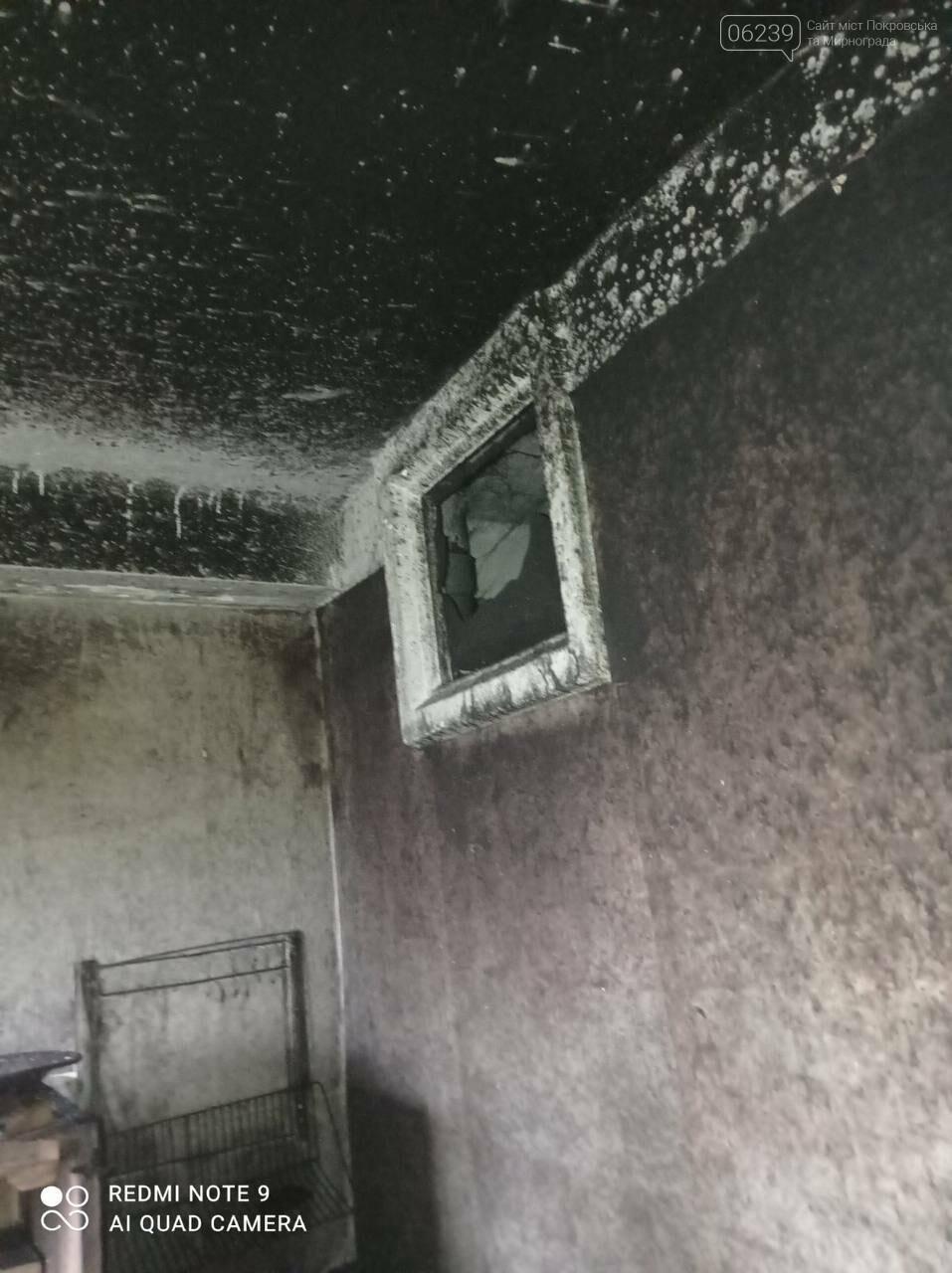 В Покровске сирота после пожара остался без жилья: важна любая помощь, фото-2