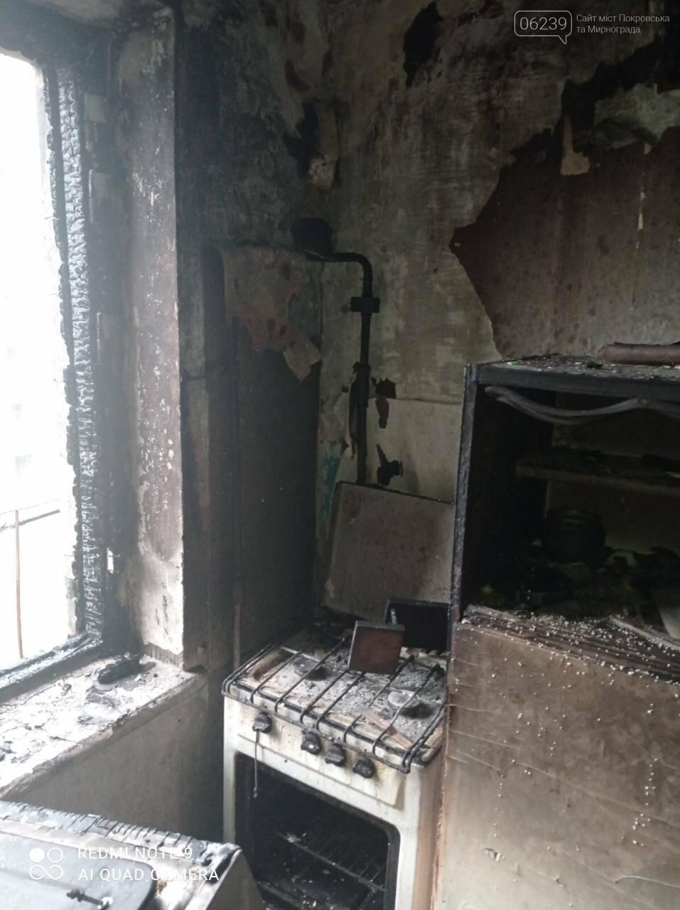 В Покровске сирота после пожара остался без жилья: важна любая помощь, фото-3