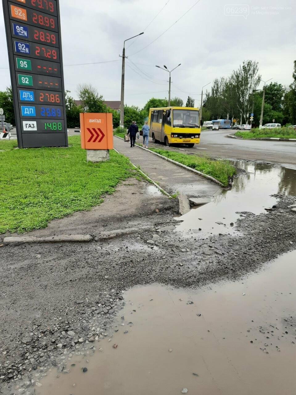 Покровчане вынуждены ожидать автобусы под дождём, - ФОТО, фото-3
