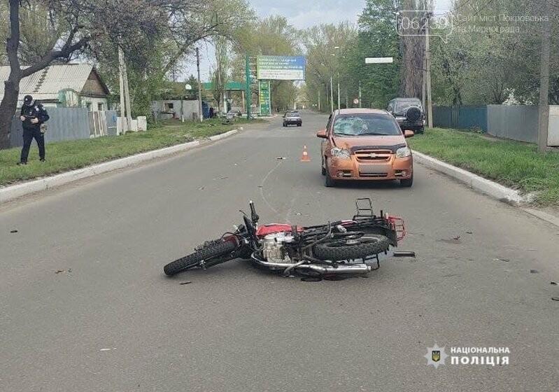З початку року Покровське районне управління поліції зафіксувало 62 ДТП з постраждалими, фото-2