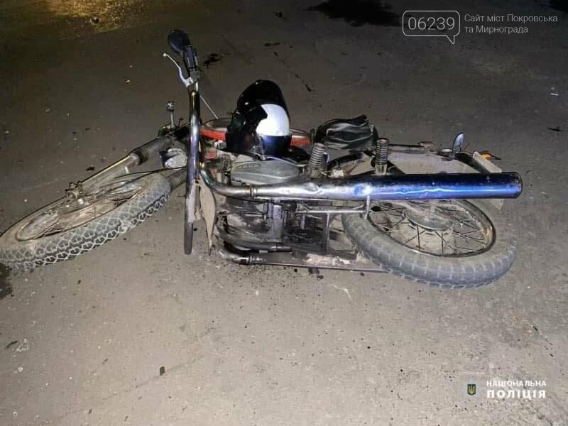 З початку року Покровське районне управління поліції зафіксувало 62 ДТП з постраждалими, фото-3