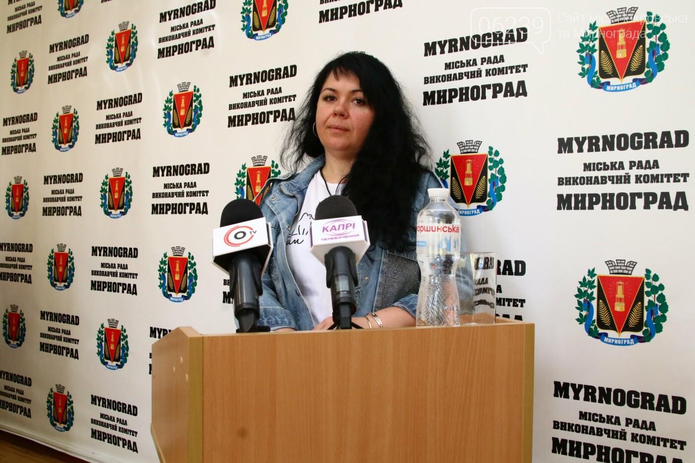 Вопросы благоустройства города и местного бюджета: в Мирнограде состоялась сессия городского совета, фото-14