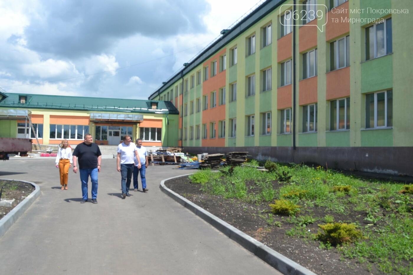«Большое строительство»: в Новогродовке завершается капитальный ремонт опорной школы, фото-28