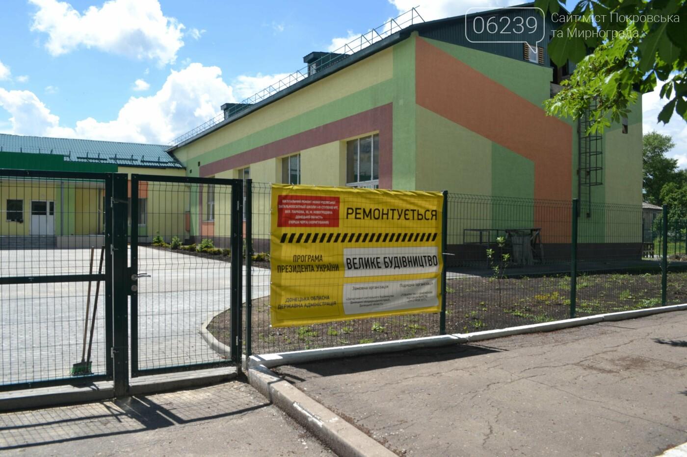 «Большое строительство»: в Новогродовке завершается капитальный ремонт опорной школы, фото-31