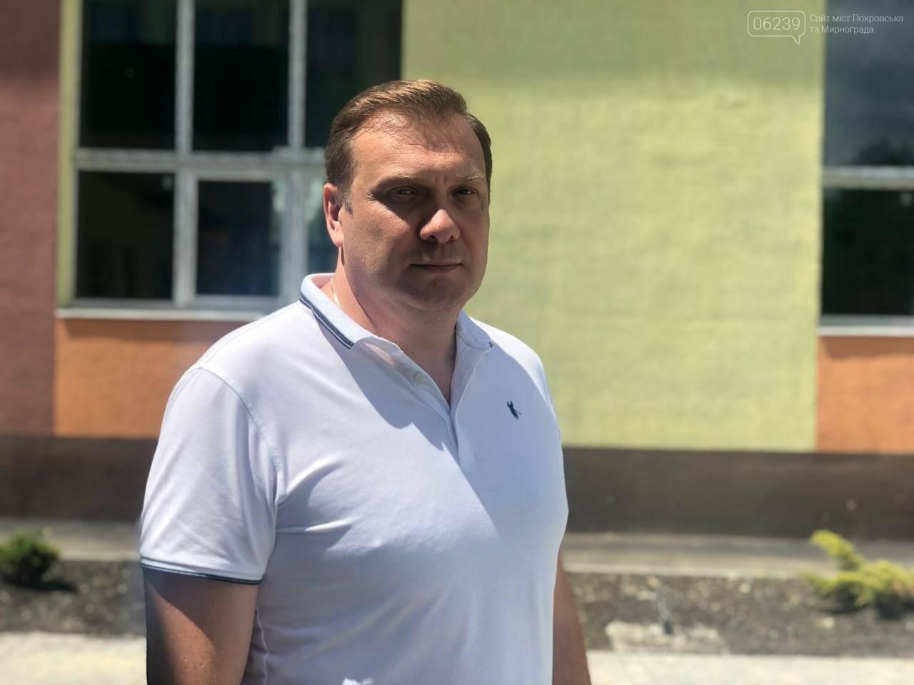 «Большое строительство»: в Новогродовке завершается капитальный ремонт опорной школы, фото-5