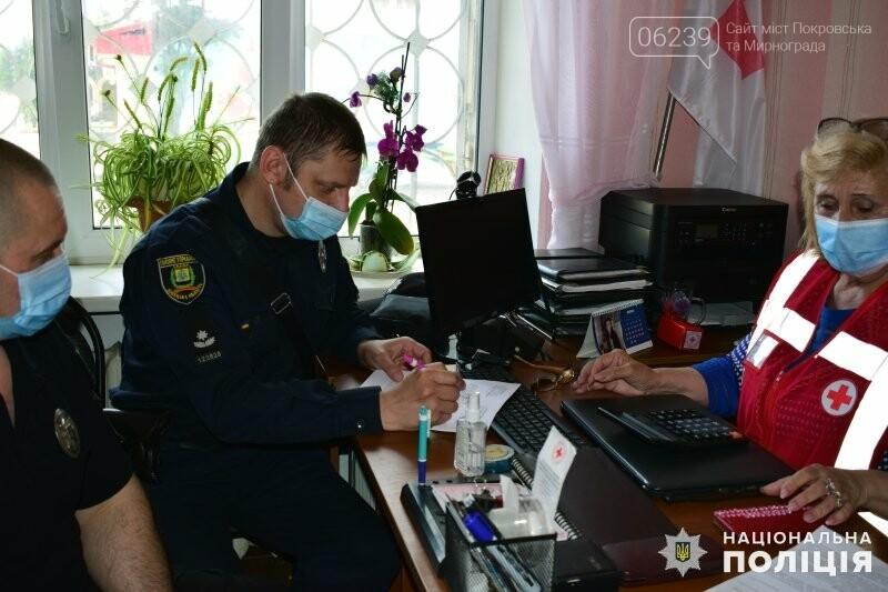Полиция Покровска провела встречу с городским отделением «Красного креста» , фото-2