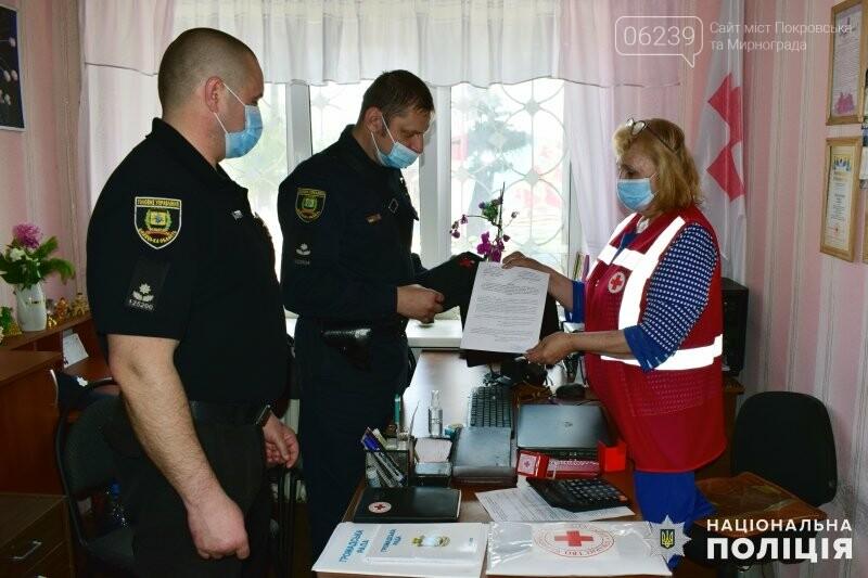 Полиция Покровска провела встречу с городским отделением «Красного креста» , фото-3