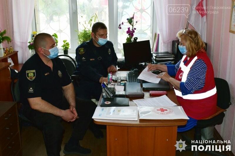 Полиция Покровска провела встречу с городским отделением «Красного креста» , фото-1