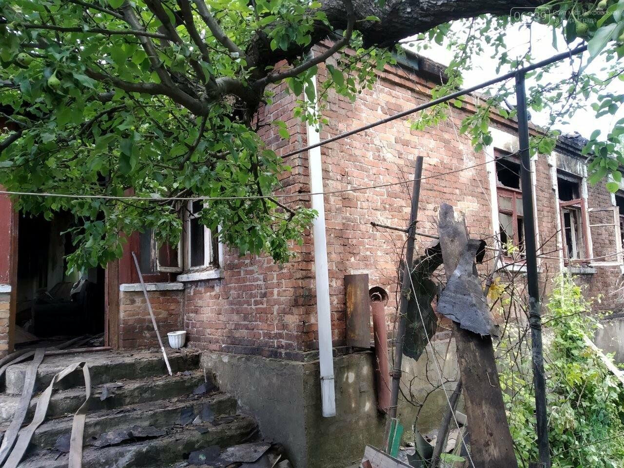В Мирнограде горел жилой дом, фото-2