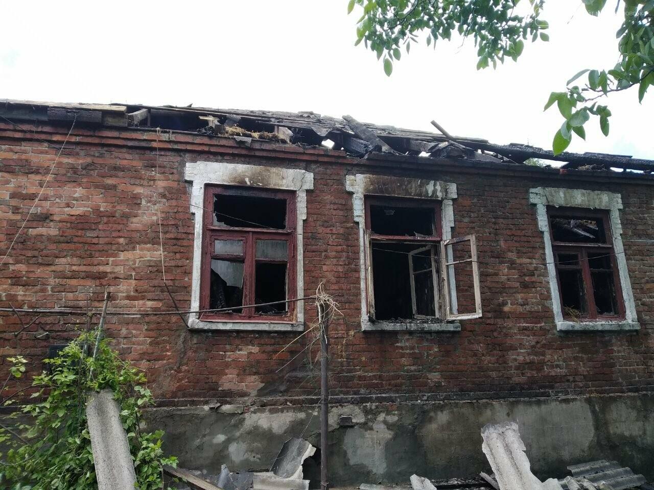 В Мирнограде горел жилой дом, фото-3