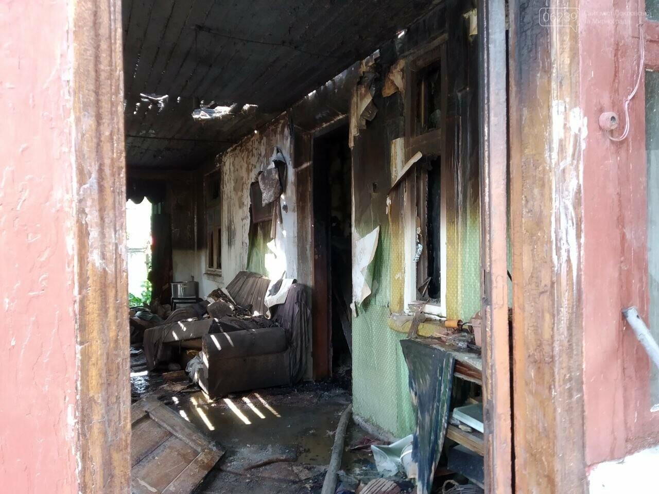 В Мирнограде горел жилой дом, фото-4