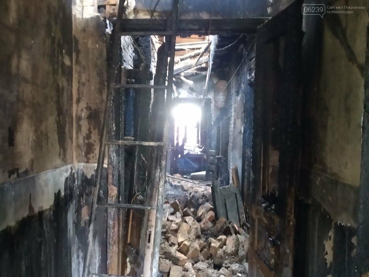 В Мирнограде горел жилой дом, фото-5