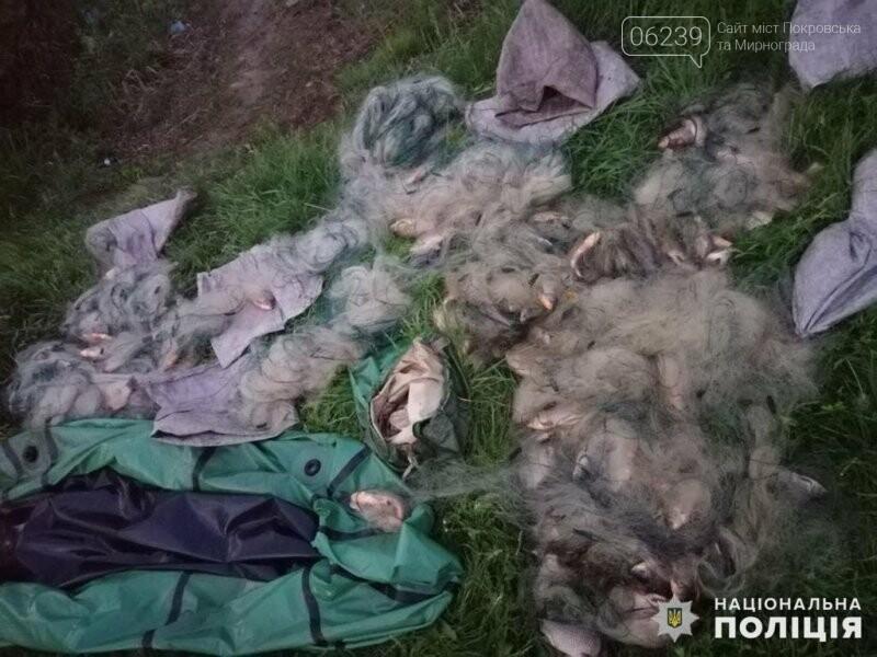 В результате операции «Нерест» полицейские обнаружили более двадцати браконьеров, фото-1