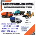 Прочистка труб канализации тросом или гидронапором, услуги ассенизатора в Покровксе, Мирнограде и области