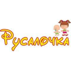 Логотип - Русалочка, товары для детей, в Покровске