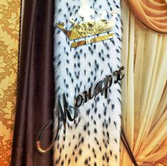 Логотип - Кафе-бар«Монарх» в  Покровске