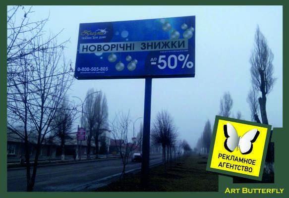 НАРУЖНАЯ  РЕКЛАМА, фото-1