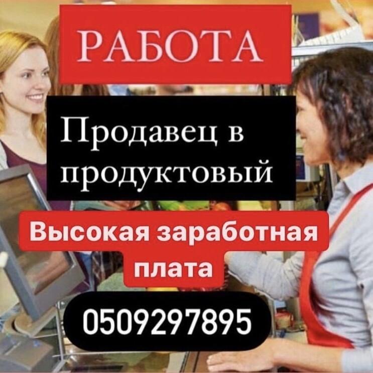 Работа в покровск работа в москве хостес моделью
