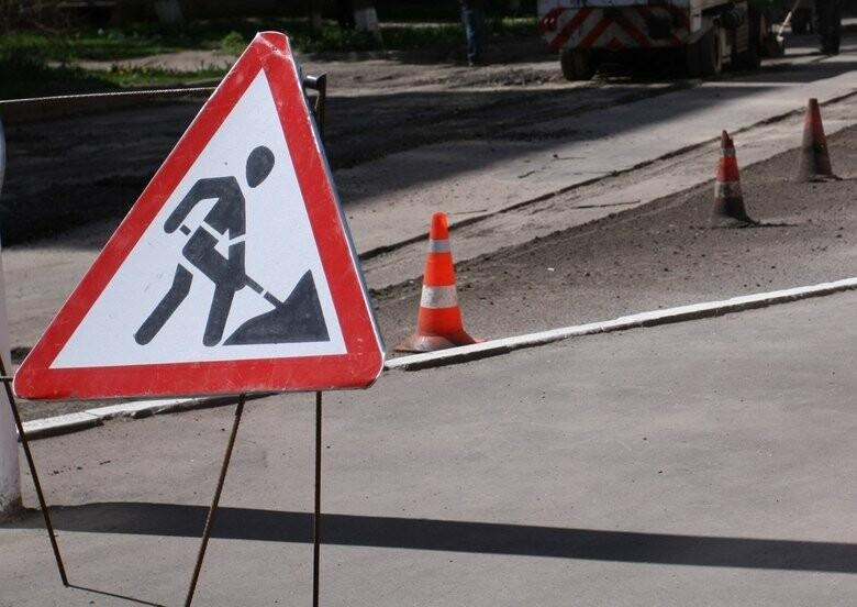 До уваги водіїв Покровська - продовжуються ремонтні роботи на дорозі Добропілля - Краматорськ
