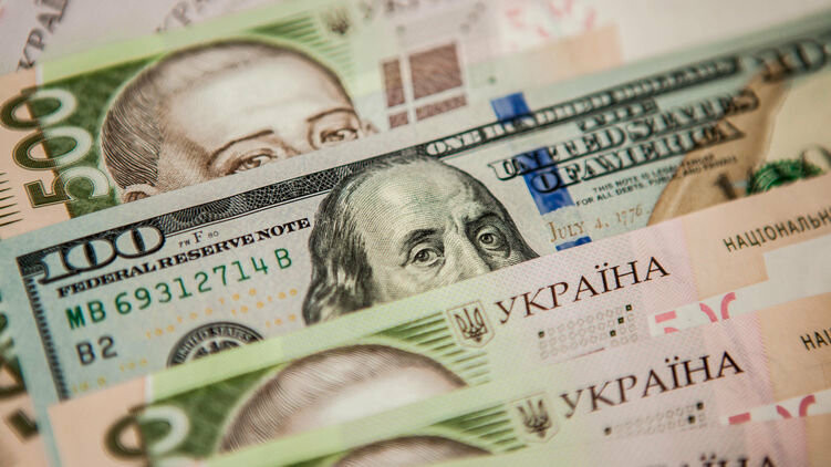 Картинки по запросу Переваги інтернет бюро обміну валют