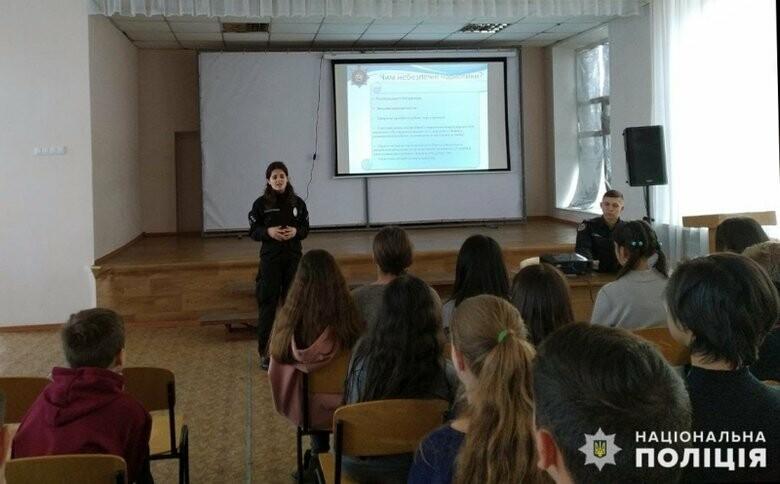 Мій вибір – життя без наркотиків»: ювенальні поліцейські Покровська проводять заняття для дітей