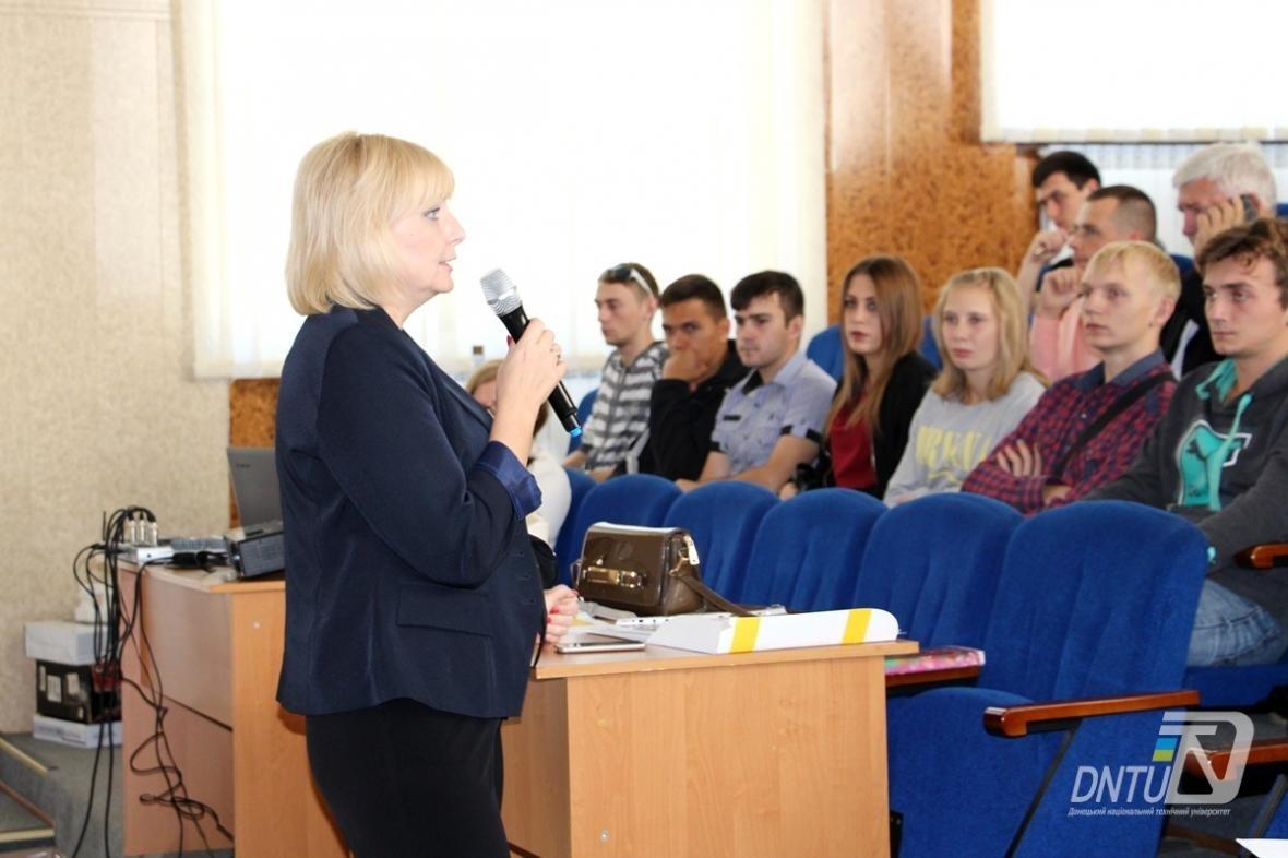 В ДонНТУ пройшла зустріч представників групи компаній ДТЕК зі студентами , фото-1