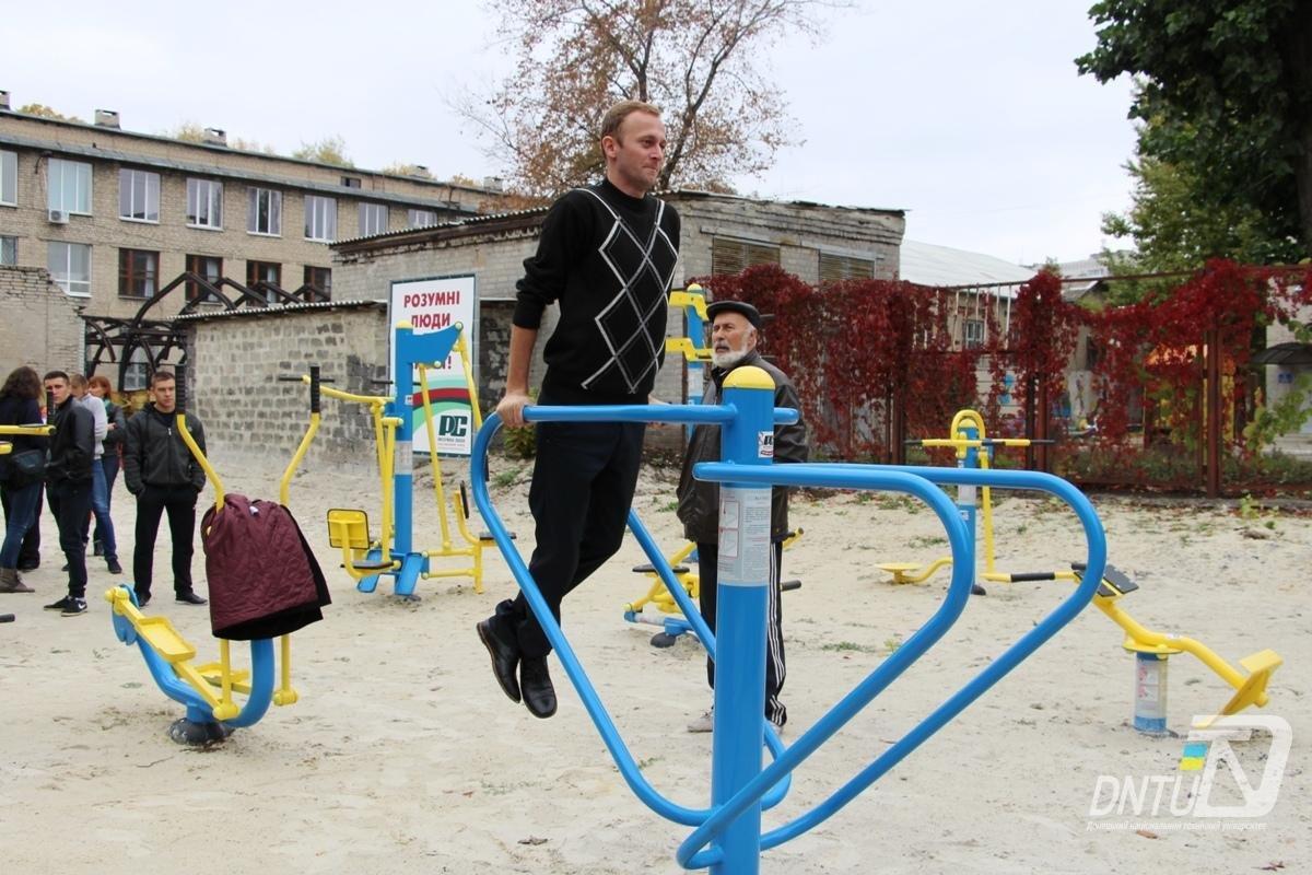 У Покровську на базі ДонНТУ пройшов турнір зі street workout , фото-2