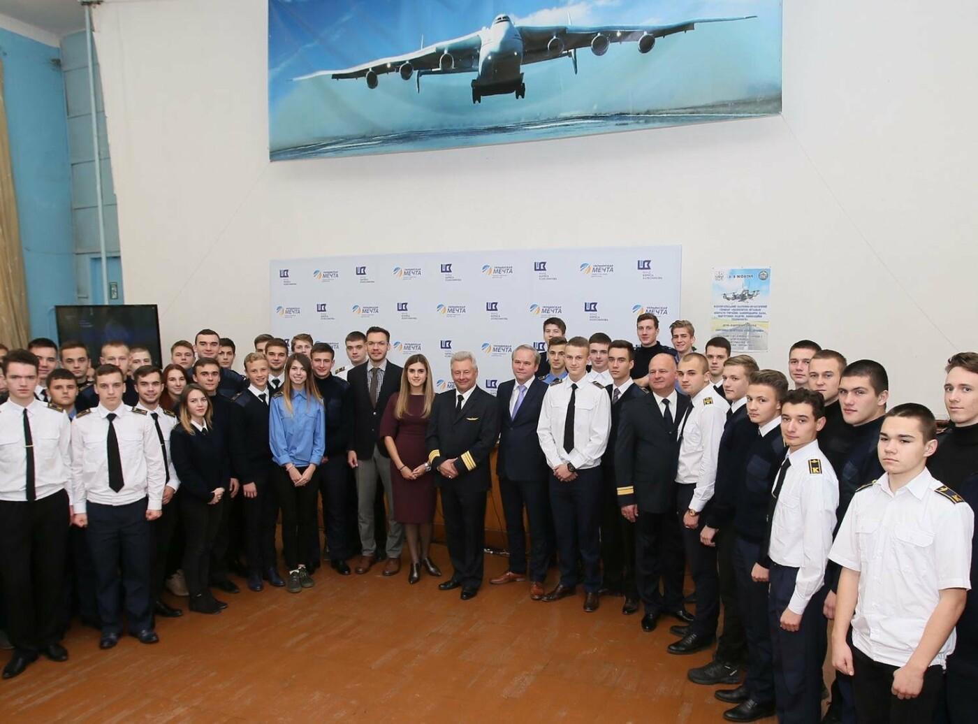 Студенты технических специальностей могут проявить себя в конкурсе «Авиатор 2018», фото-3
