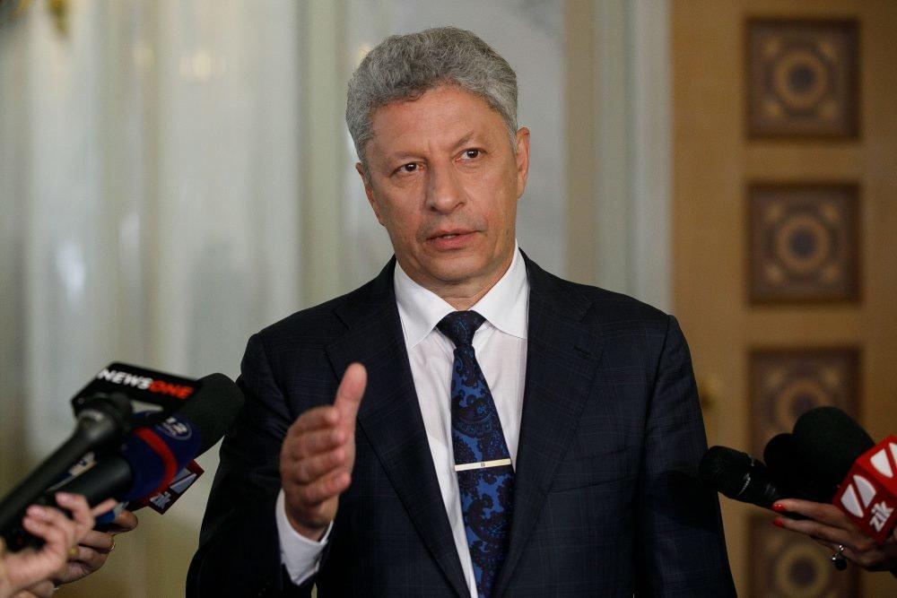 Юрий Бойко собрал необходимые подписи для отмены закона о языке, фото-1