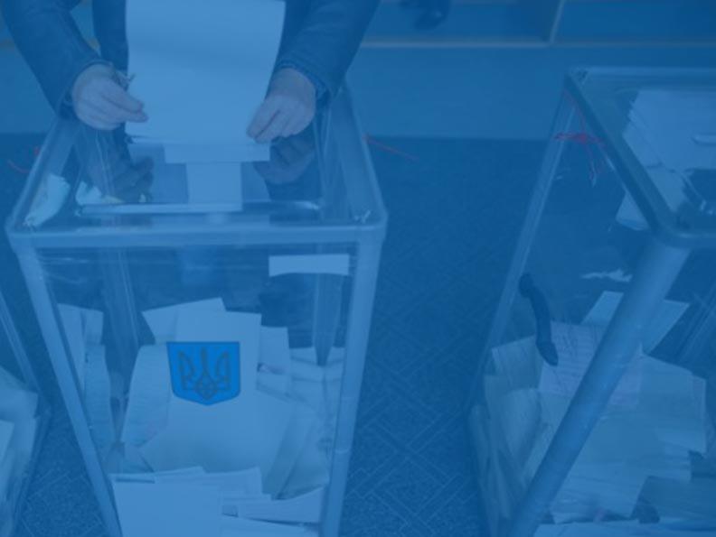 """Заявление """"Оппозиционной Платформы"""": На 52 округе зафиксирован массовый вброс бюллетеней за партию «Батькивщина» и ее кандидата по округу Е..., фото-1"""