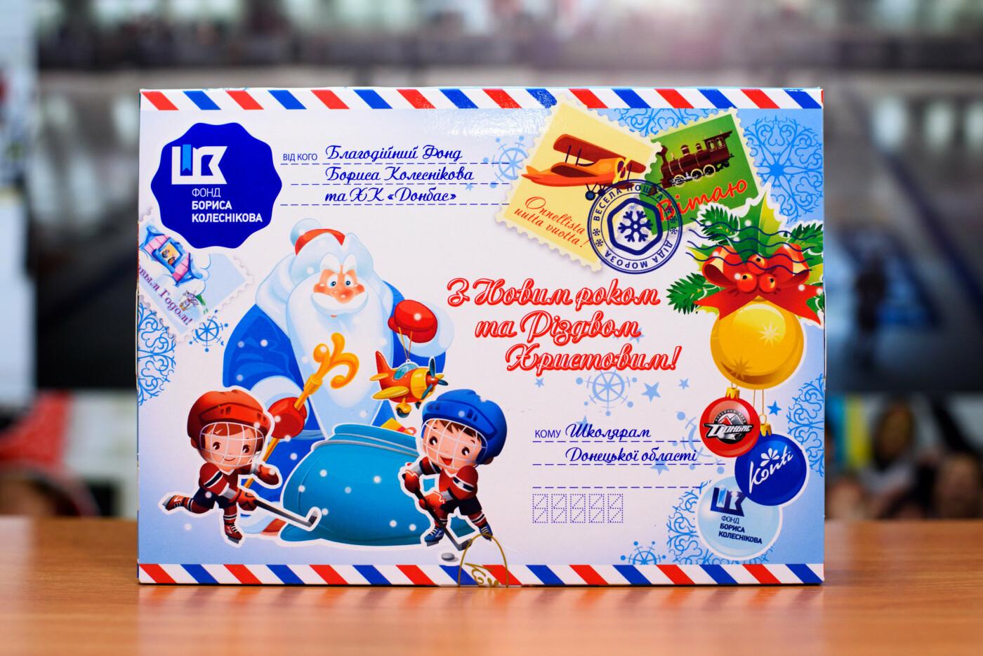 В День Николая 61000 школьников получили сладкие подарки от Фонда Бориса Колесникова, фото-10