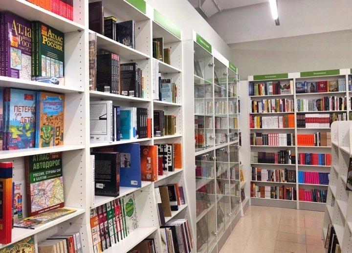 Стационарный книжный магазин или онлайн книжный магазин?, фото-1