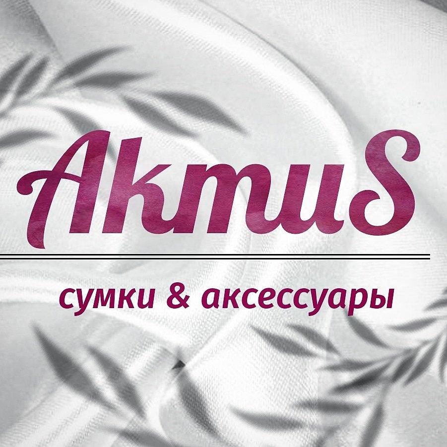 """Новые поступления женских сумок и аксессуаров в магазине """"AkmuS"""" , фото-11"""
