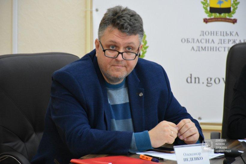 В Донецкой области оценили вероятность перехода региона в «красную» зону карантина, фото-1