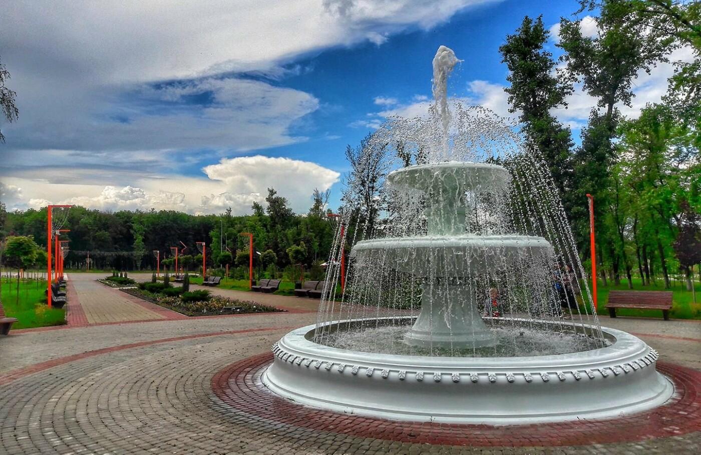 """Как этим летом работает фонтан в парке """"Юбилейный"""", фото-1"""