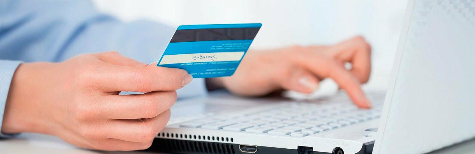 банки выдающие кредит индивидуальным предпринимателям